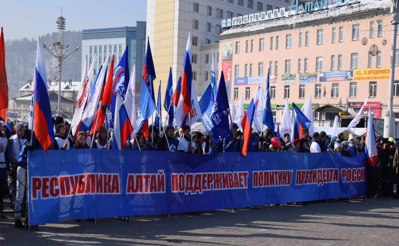 В столице Республики Алтай отметили годовщину «Крымской весны»